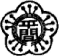 川崎市立平間小学校